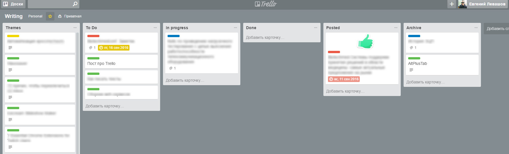 writing-trello