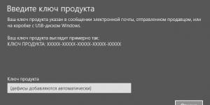 Как обновиться от Windows 10 Home до Pro бесплатно