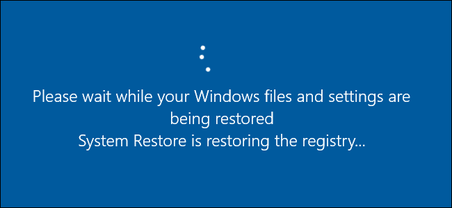 Как автоматически создавать точку восстановления системы при загрузки Windows