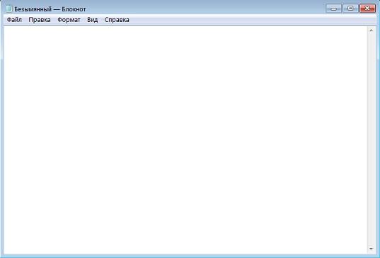 Как открыть большие текстовые файлы в Windows