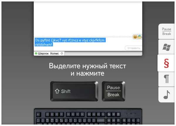 Вышел Punto Switcher 4.4