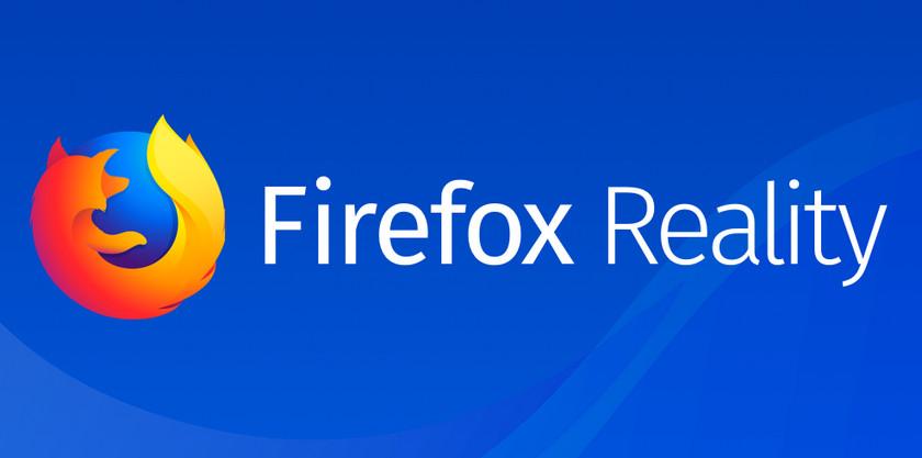 Firefox Reality — браузер смешанной реальности с открытым исходным кодом