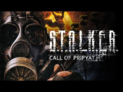 Карта игры S.T.A.L.K.E.R.: Call of Pripyat