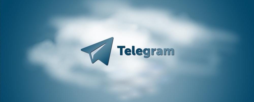 Как добавить виджет Telegram на сайт