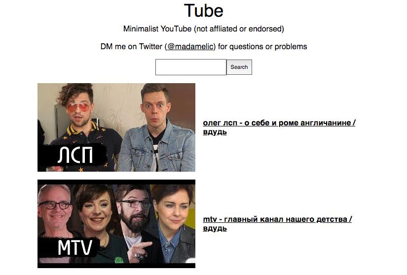 Минималистичный YouTube
