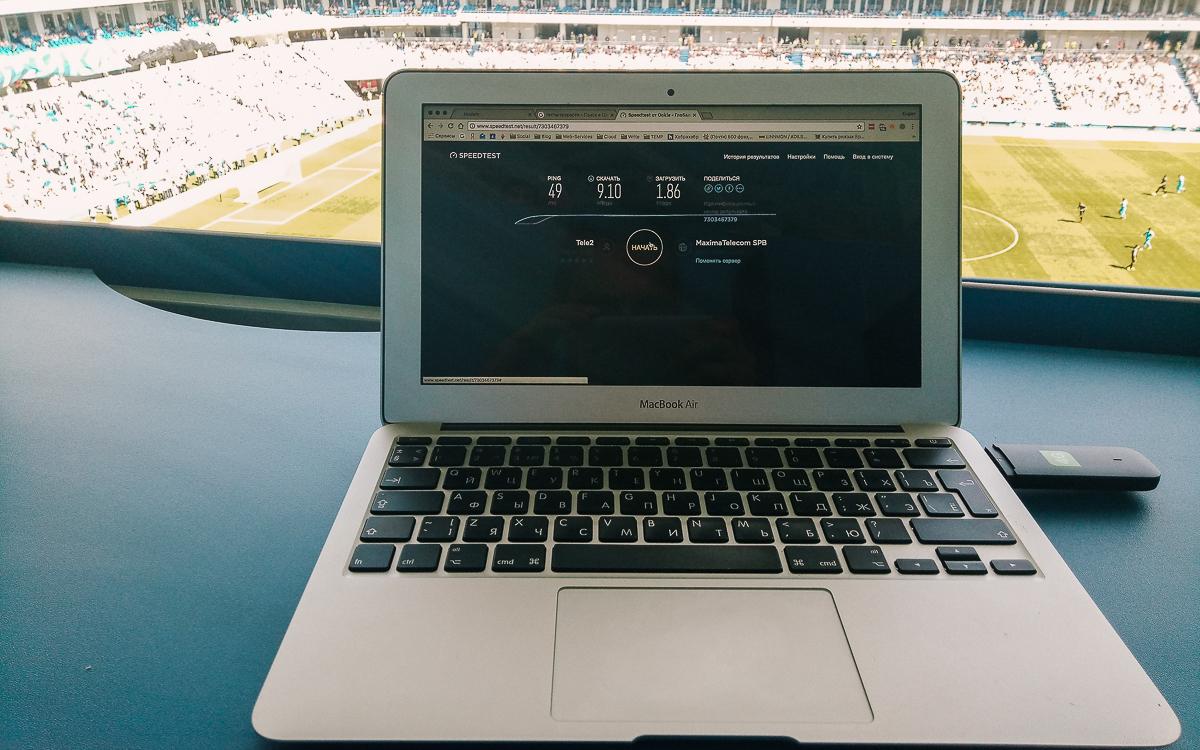Как будет работать мобильный интернет на стадионах во время ЧМ по футболу 2018