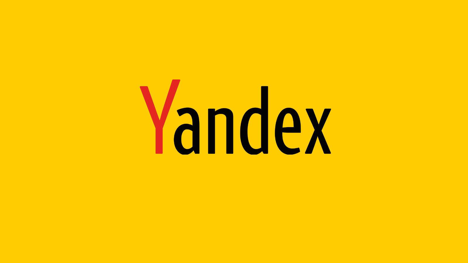 Школа информационной безопасности от Яндекс
