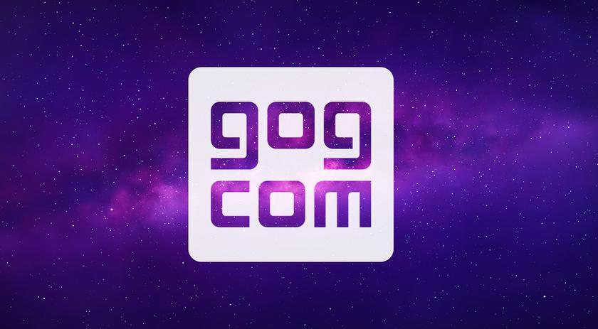Распродажа польских игр в GOG. Ведьмак 3 со всеми дополнениями за 9 баксов!