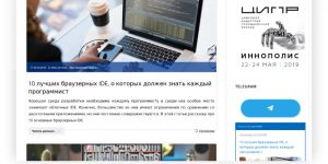 Как создать скриншот сайта по ссылке. Screen Guru