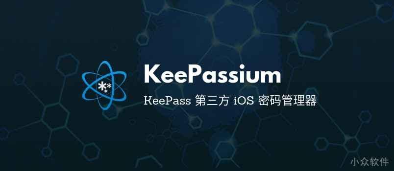 KeePassium — клиент KeePass с открытым исходным кодом для iOS