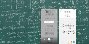 Как мгновенно решать математические уравнения. Microsoft Math Solver